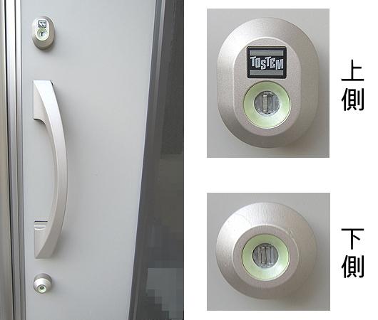 トステム玄関ドア 鍵