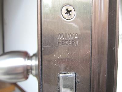ミワ HBZ 鍵交換